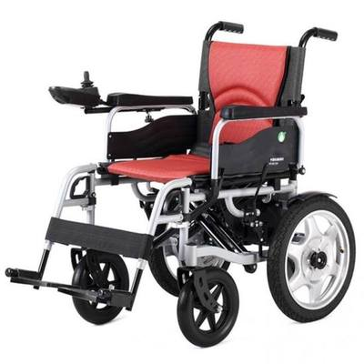 2 Electric Wheelchair